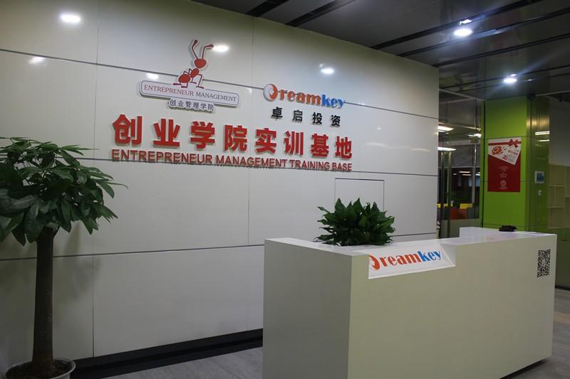 创新创业实训室